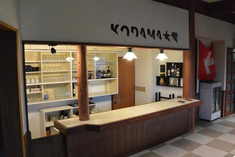 Kodama Lodge Bar