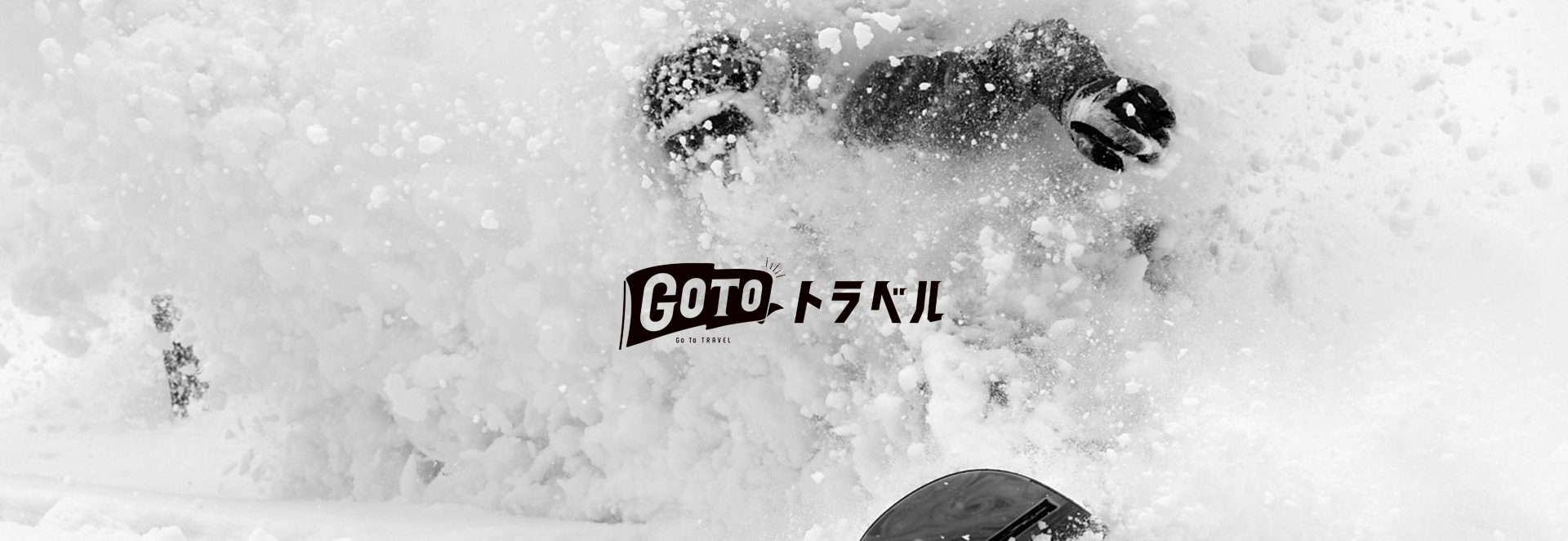 GoTo travel - Ski & Snowboard in powdery snow - Kodama Lodge - Japan - Home